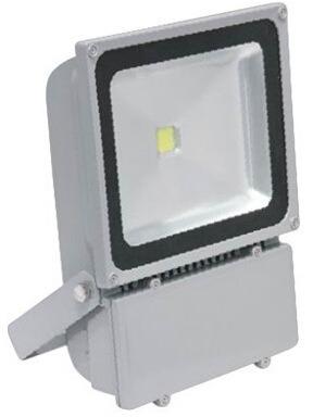 china factory fr 500 50w led outdoor flood light led focus light led