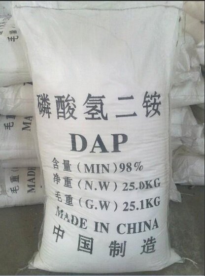 Fertilizer Grade Diammonium Phosphate DAP 18-60-0