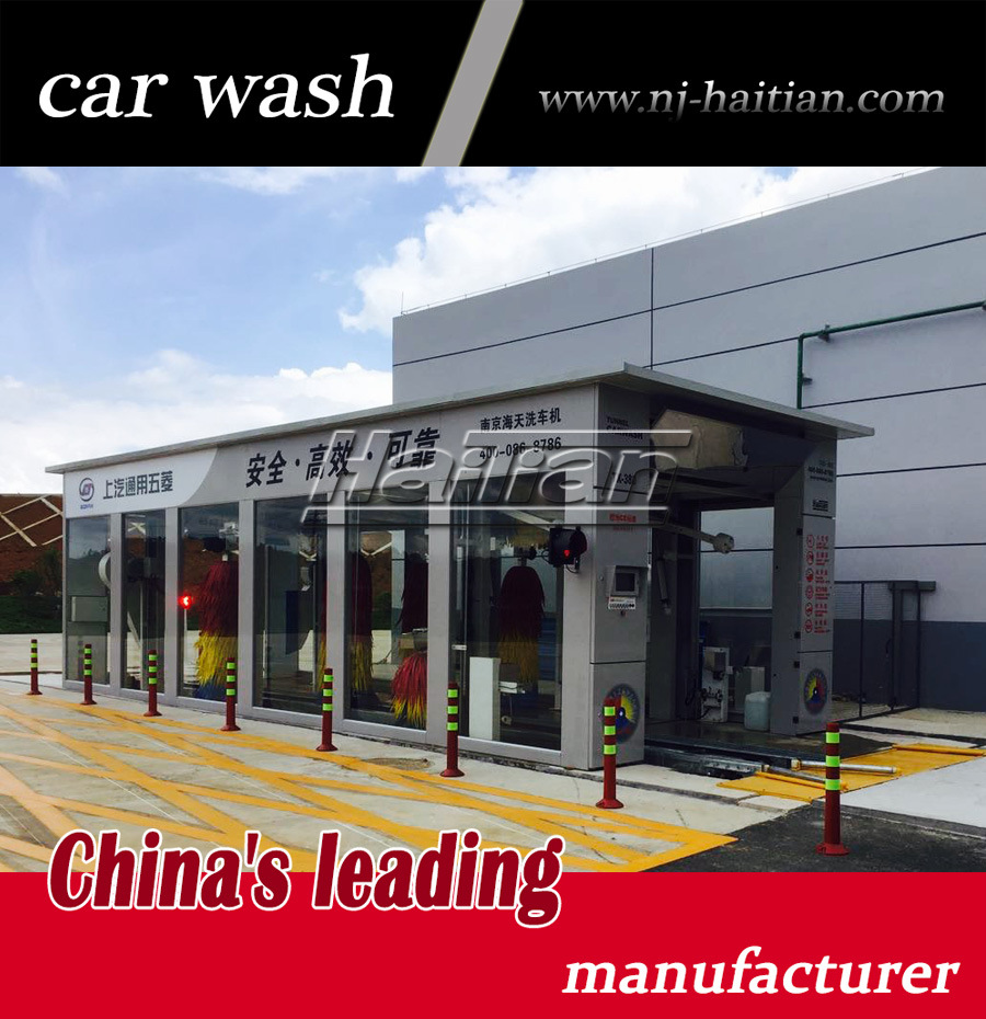 China 11 Brushes Automatic Car Wash Machine Use At Car Wash Shop