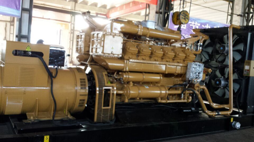 882kw Lvhuan Power Diesel Generator Set Ce ISO Approved