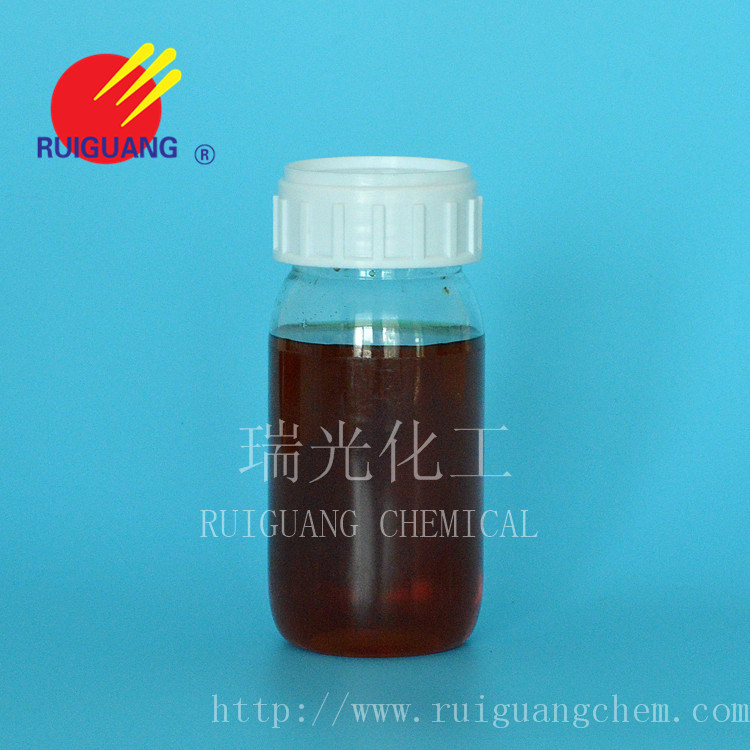 Formaldehyde Free Fixing Agent Rg-510t