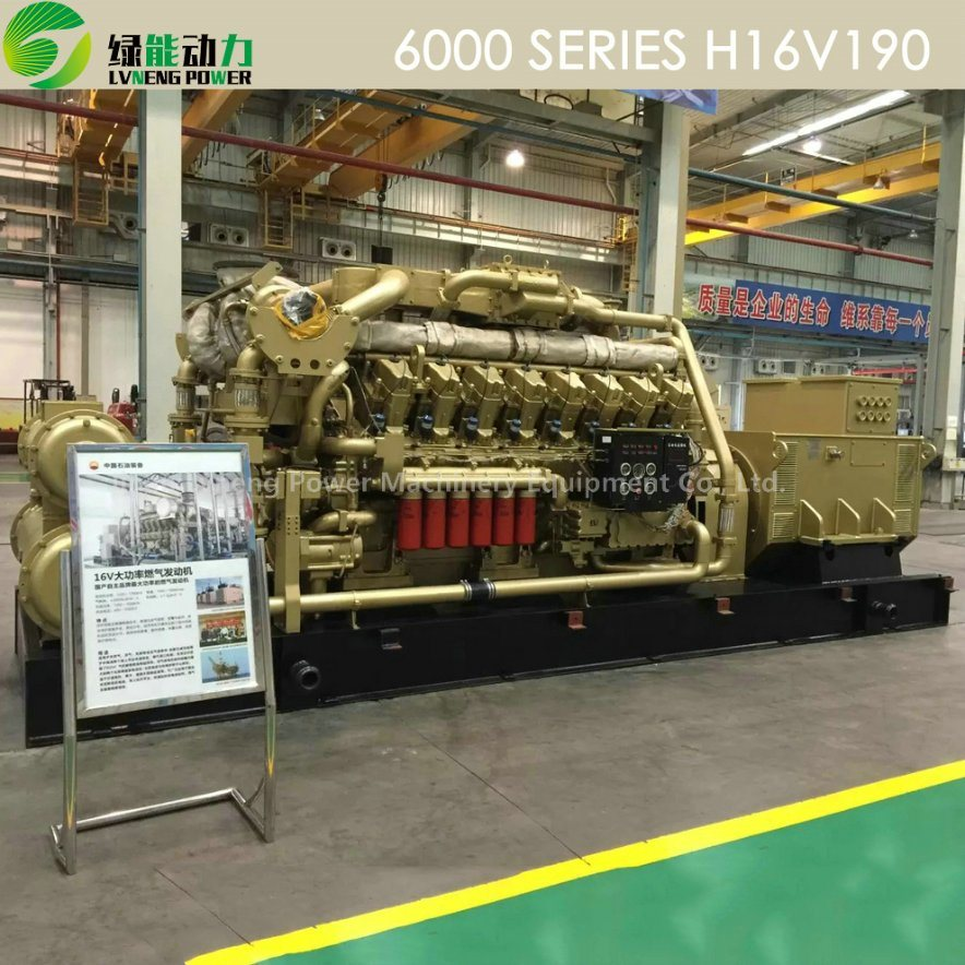 Power Plant Electric Turbine Diesel Generator with China Engine pictures & photos