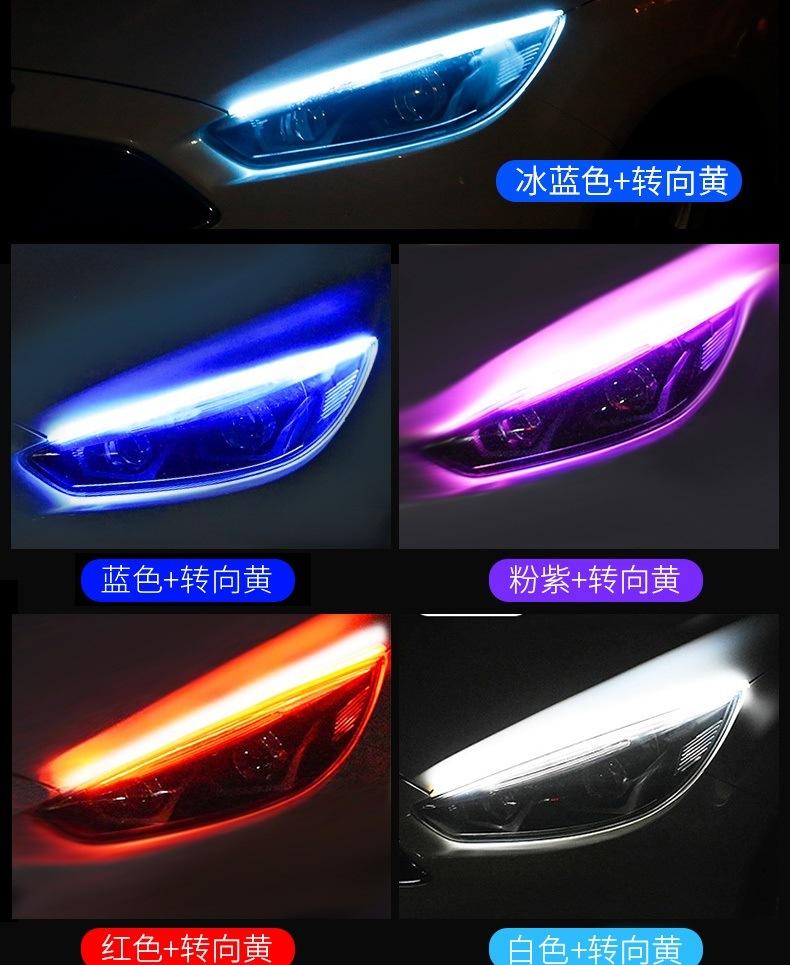 China LED Light Strips for Cars Switchback LED Strip LED