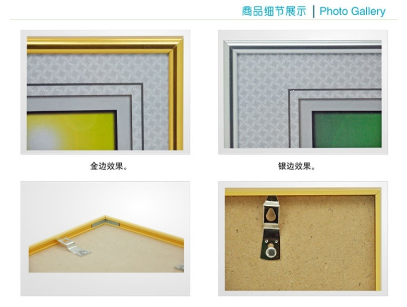 China Big Size Golden and Silver Color Plastic Picture Frame E1008 ...
