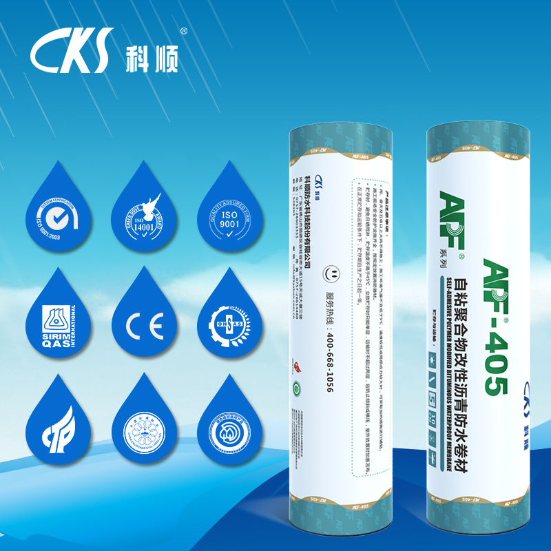 Self-Adhesive Polymer Modified Bitumen Waterproof Membrane with High Reflectivity of Sunshine