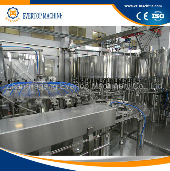 Bottle Juice Filling Machine pictures & photos