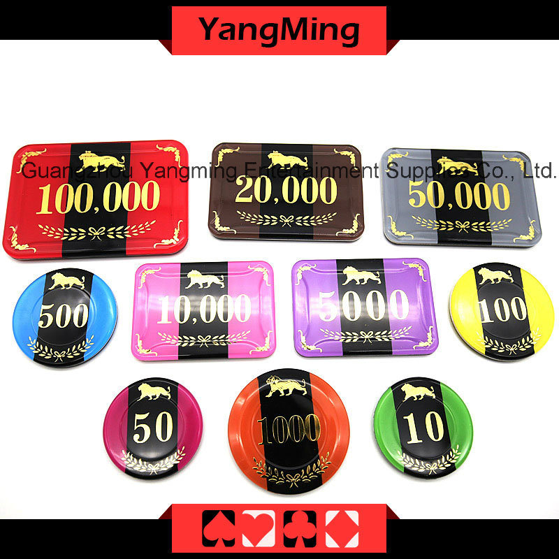 RFID Poker Chip Set 760PCS (YM-RFID001)