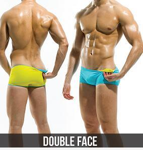 5a6bab0cf905c Custom Fully Reversible Fun and Incredibly Stylish Double Face Boxer  Swimwear Mens Swim Trunks Shorts