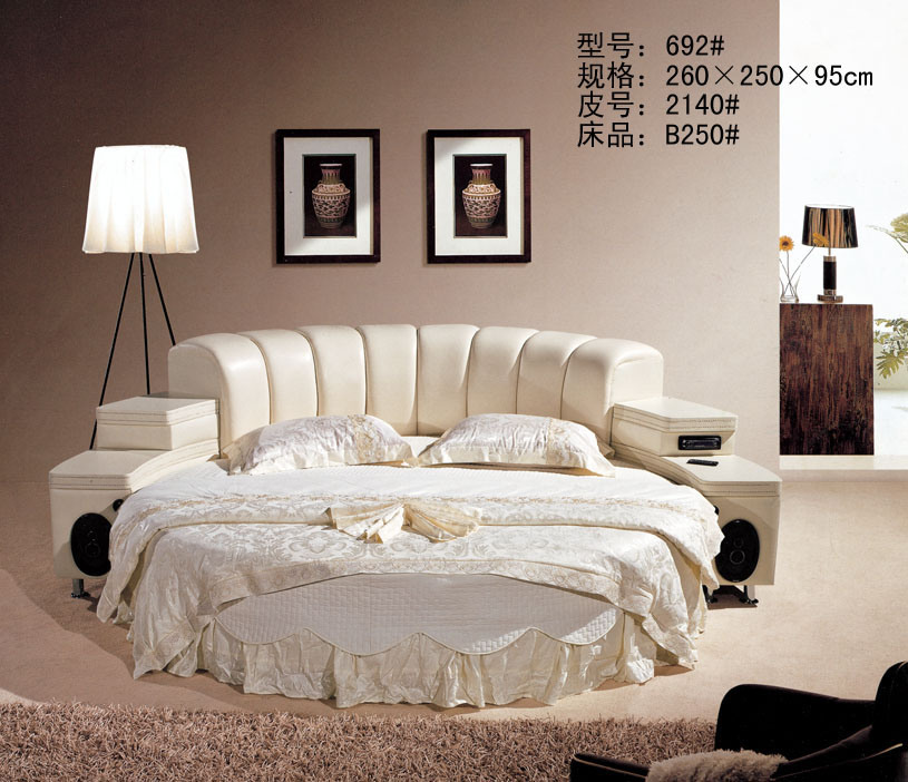 Modren White Luxury Round Bed (RB9692)