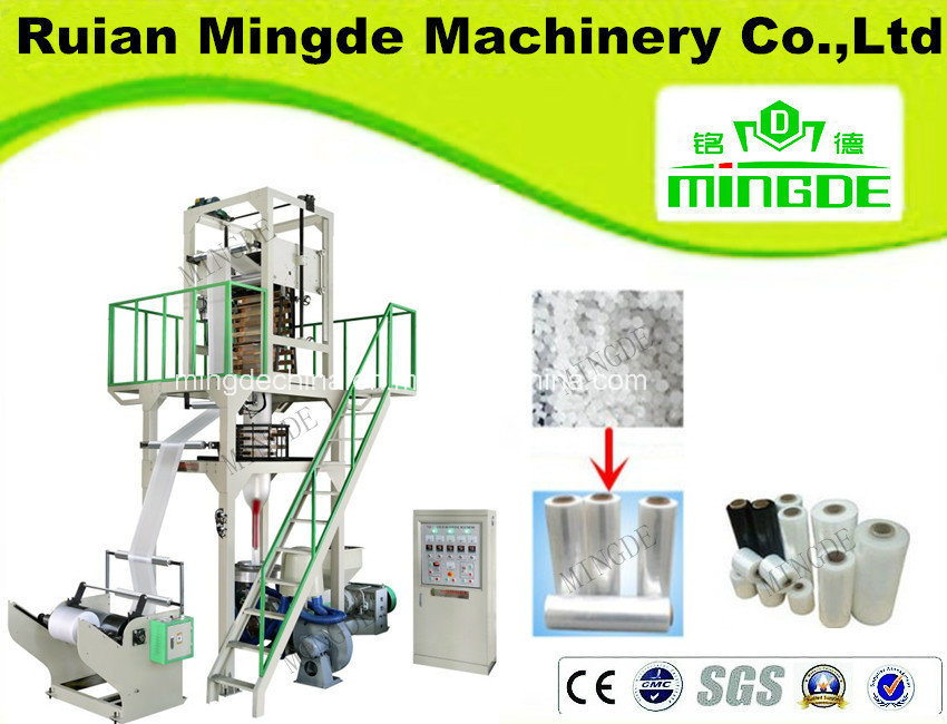 HDPE Film Blowing Machine, Plastic Extruder (MD-H)