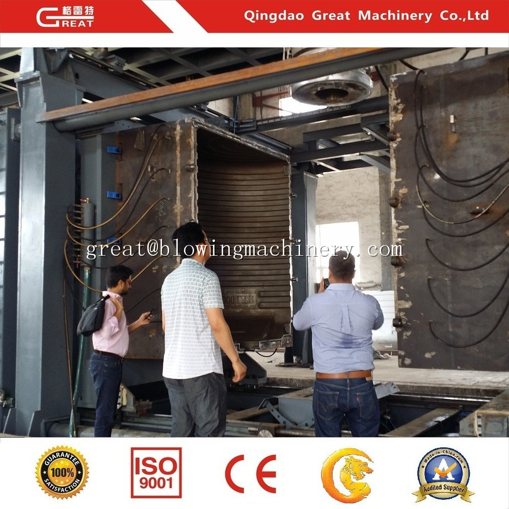 3000L-2 Layers Large Plastic Blow Molding Machine/Blowing Moulding Machiery pictures & photos