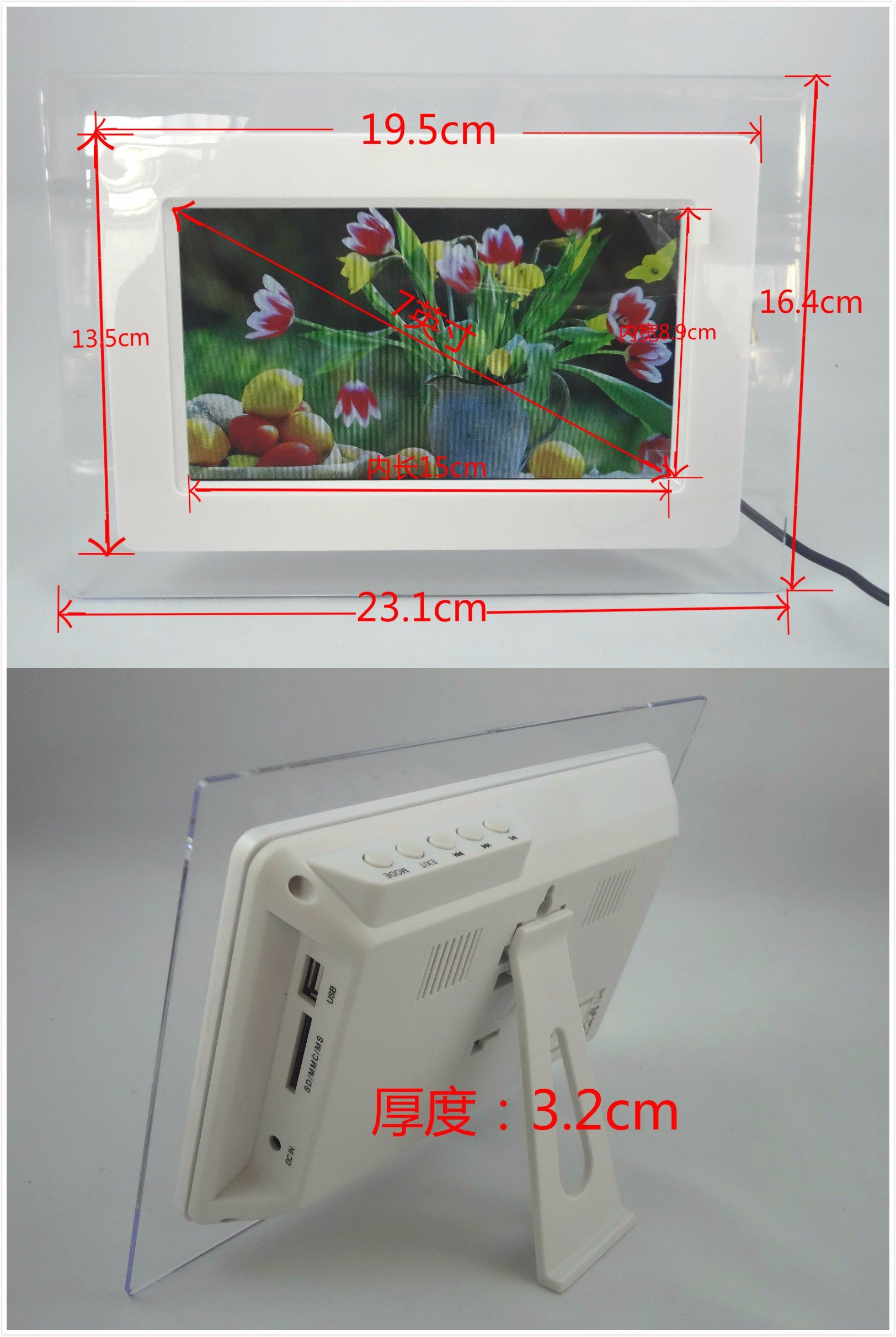 China 7 Inch Option Mini Lcd Electronic Digital Photo Frame With Rechargeable Battery