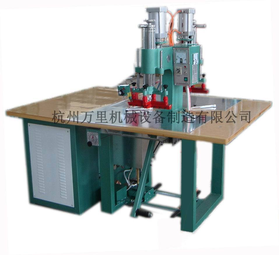 China High Frequency Plastic Welding Machine Gp8 K6
