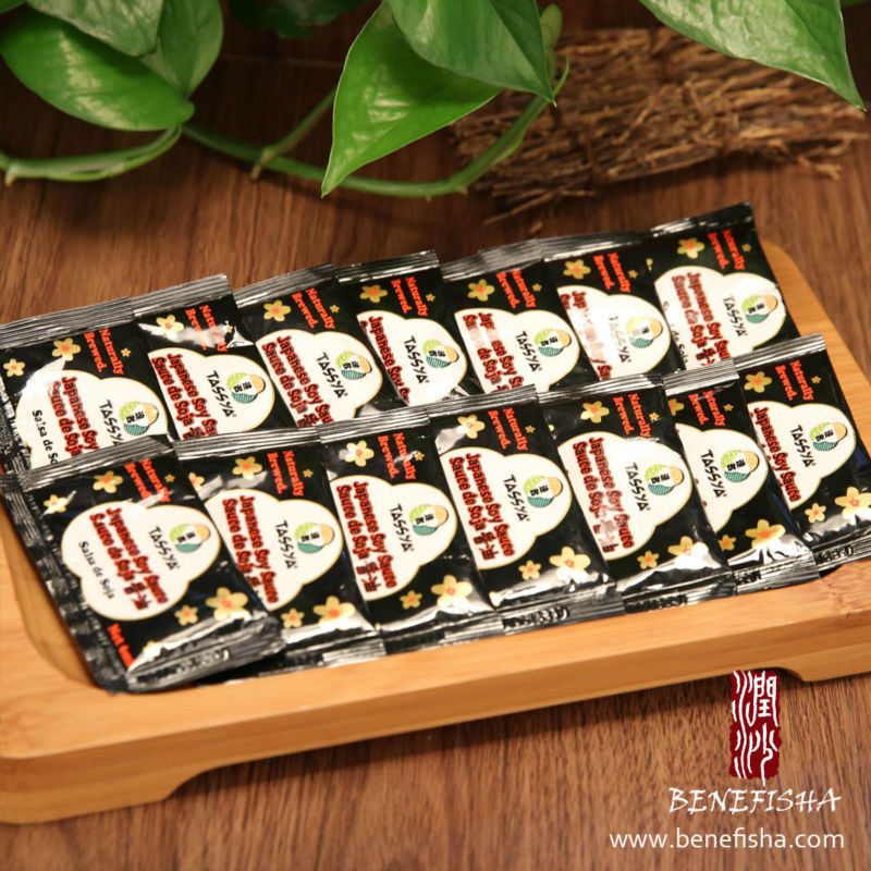 Tassya 8ml Fish Shape Japanese Soy Sauce