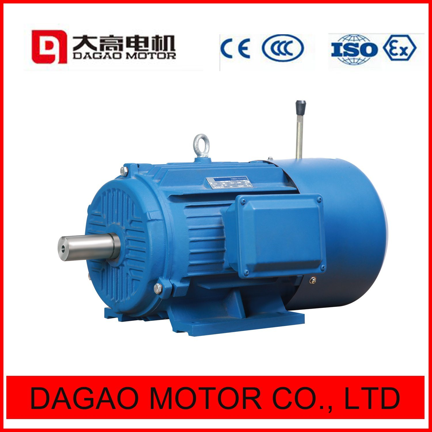 China Yej2 37kw Sereis Electromagnetic Brake Three Phase ...