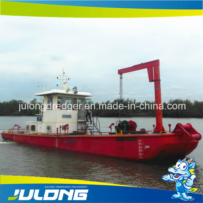 Boat Anchors For Sale >> China Tug Boat Work Boat Anchor Boat For Sand Cutter Suction