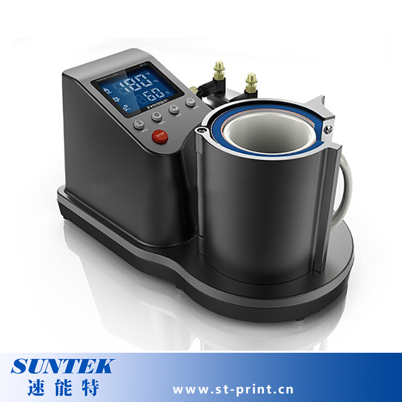 High Quality Pneumatic Sublimation Mug Heat Press Machine pictures & photos