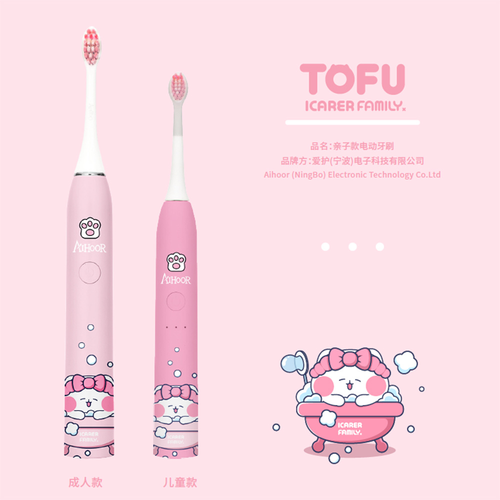 Cartoon Baby Kids Automatic Electric Toothbrush Ultrasonic Tooth Brush w//2 Heads