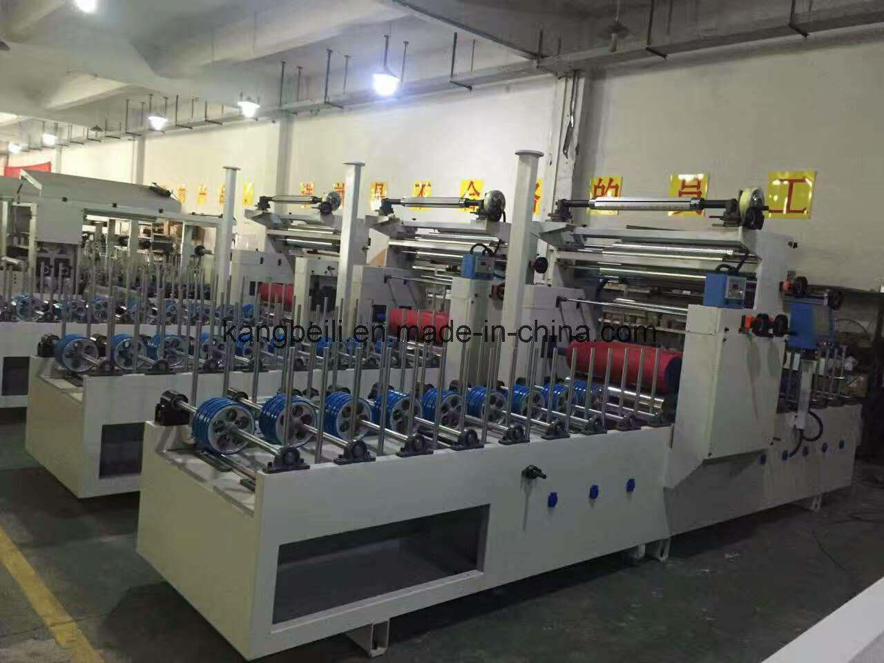 Alumium for Window and Door Decorative TUV Certificated Woodworking Wrapping Machine pictures & photos