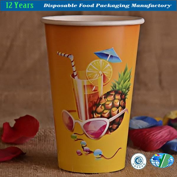 [Hot Item] Hot Sale Paper Cup Manufacturer