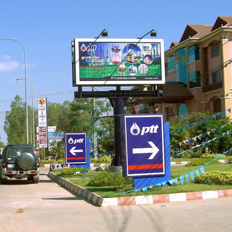 Wholesale Highway Unipole Billboards - Buy Reliable Highway