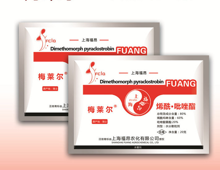 Agrochemicals Plant Fungal Diseases Control Fungicide Mixed Formulation Pyraclostrobin