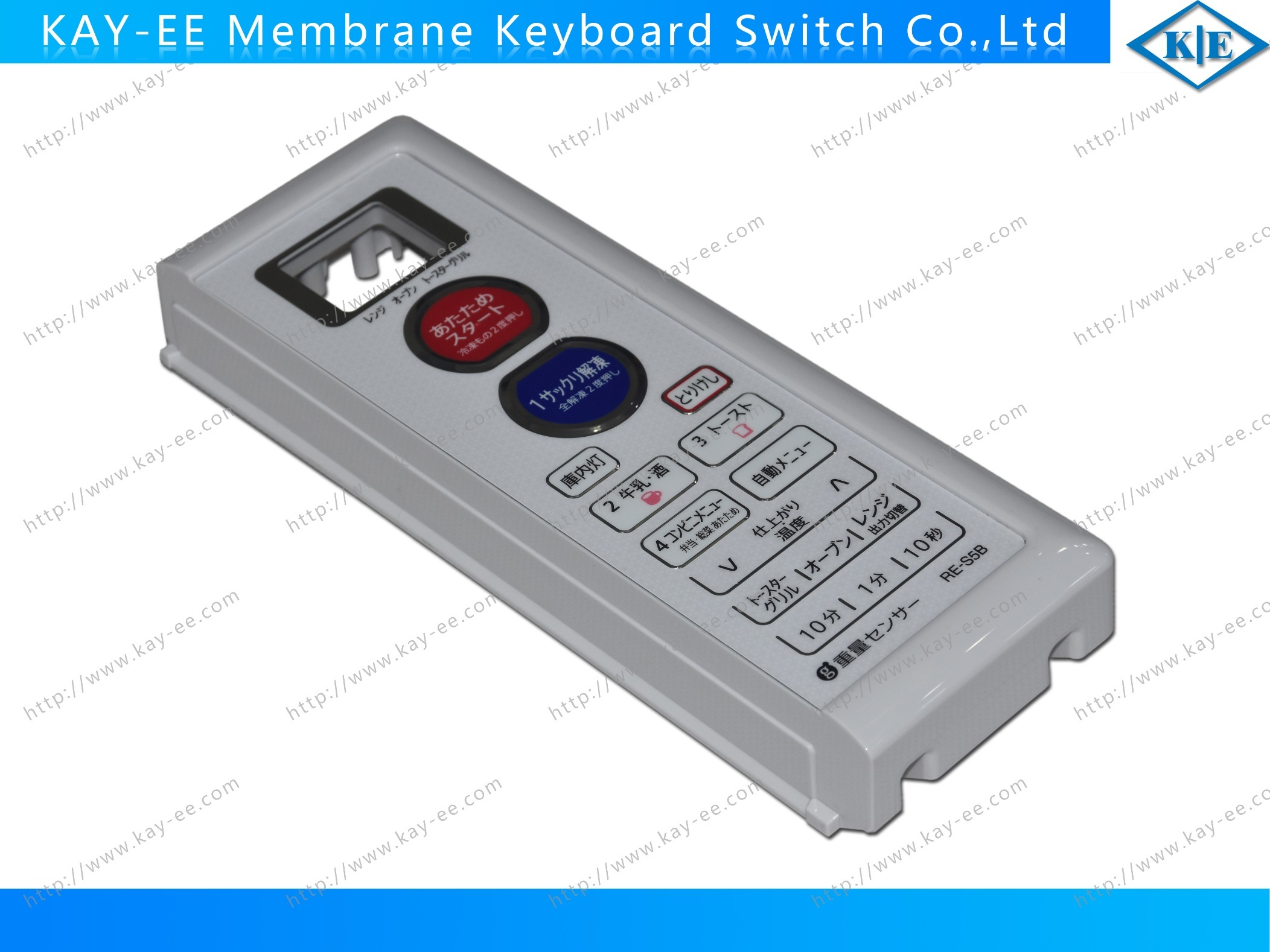 OEM Metal Dome Membrane Keypad with Plastic Backer