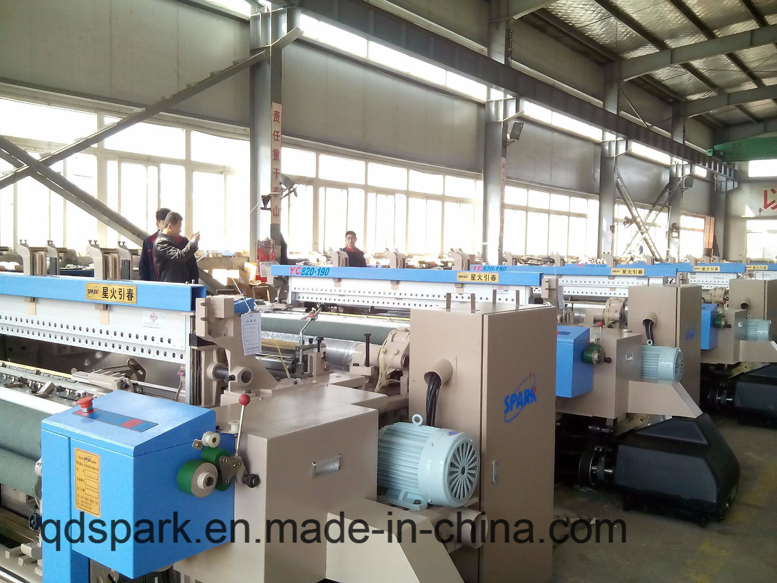 Air Jet Loom for Weaving Common Cotton Fabrics pictures & photos