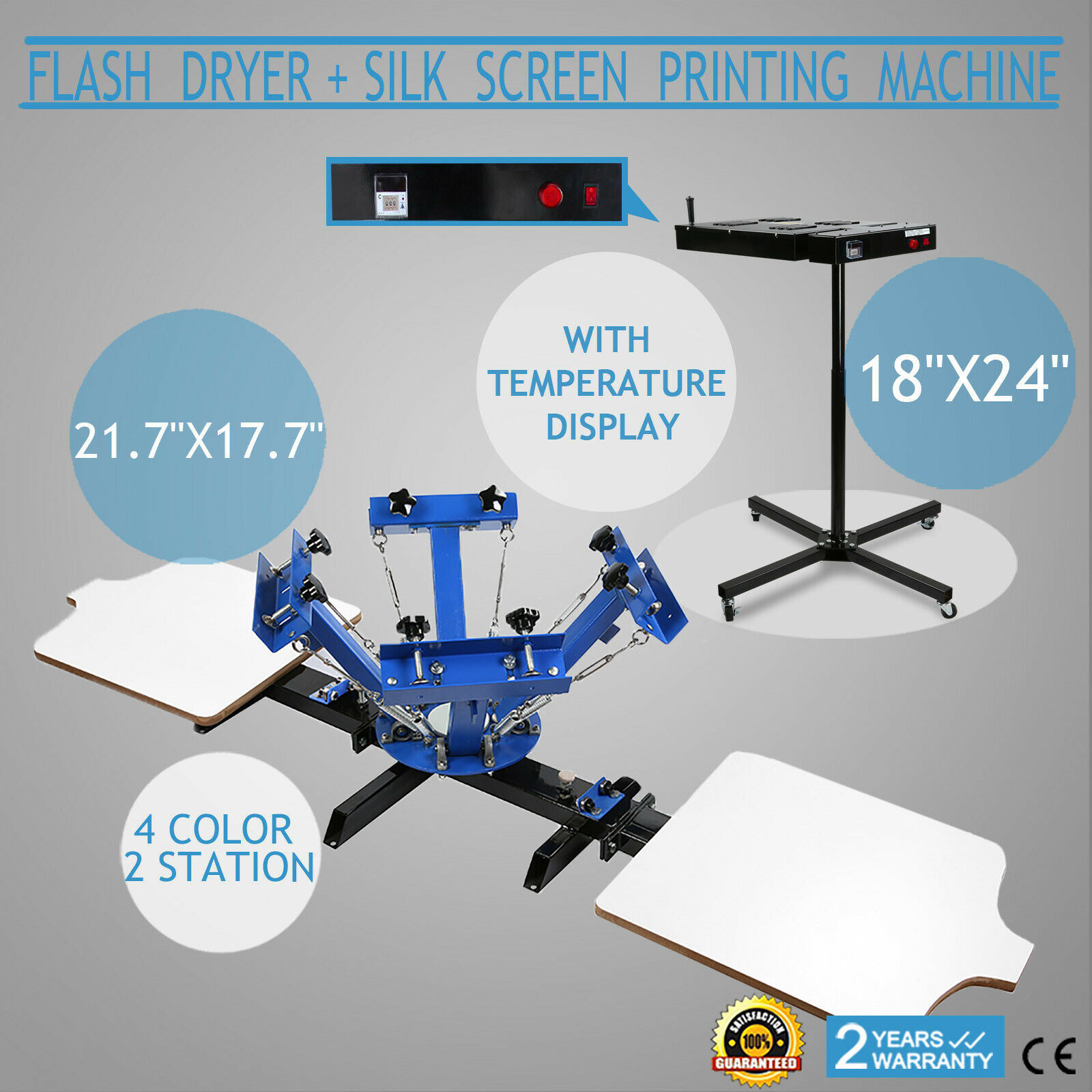 "4 Color Screen Printing 2 Station Kit 18/"" x 24/"" Flash Dryer Wood Pressing Press"