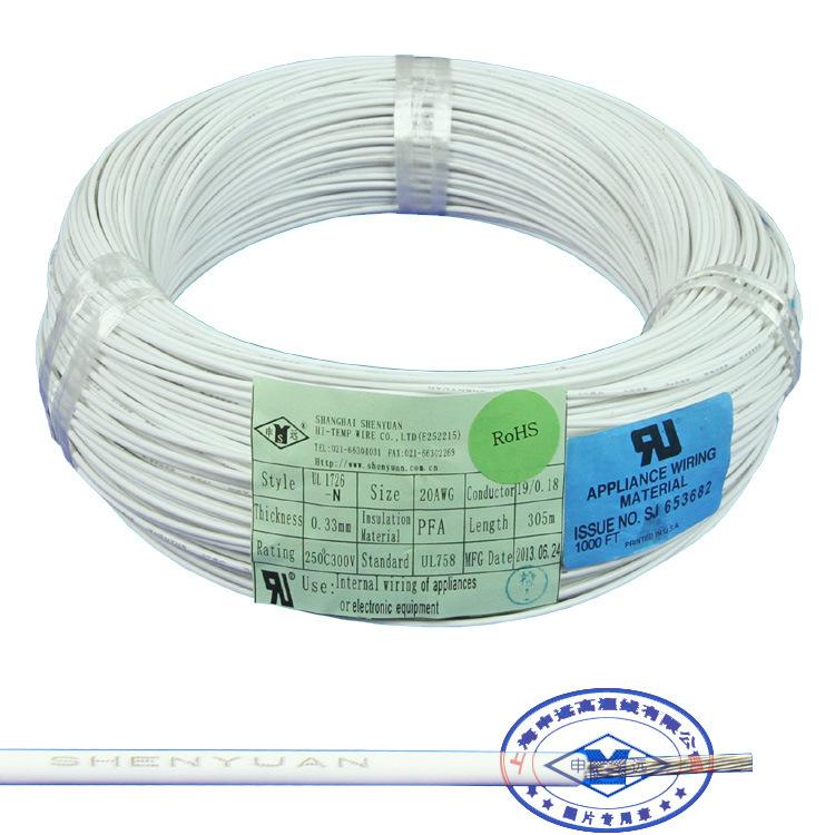 China UL1726 High Temp. Resistant Teflon PFA Insulation Wires Photos ...