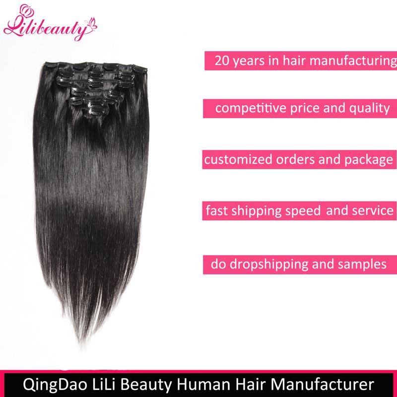 China 8a Brazilian Virgin Human Hair Clip In Hair Extensions Photos