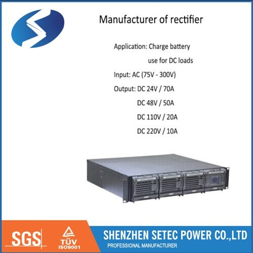 [Hot Item] Power Rectifier System with Output Voltage 24VDC / 48VDC /  110VDC / 220VDC