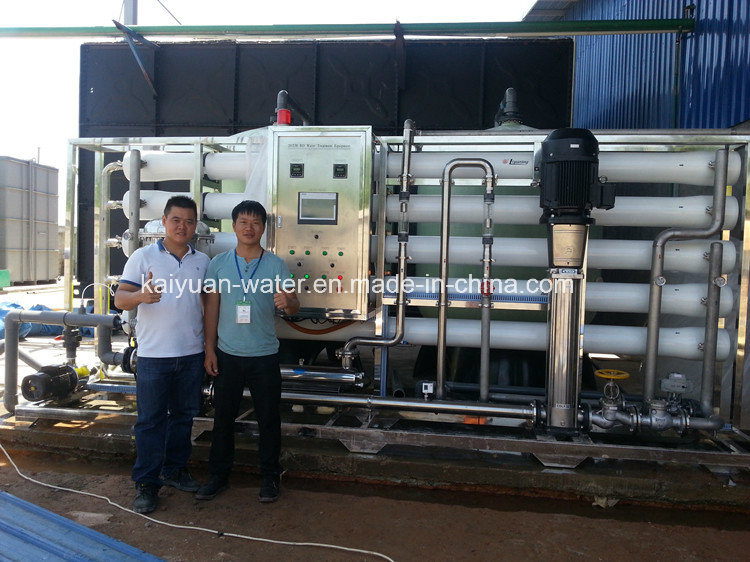 China 20 M3 Per Hour Containerized Mobile Water Treatment Plant