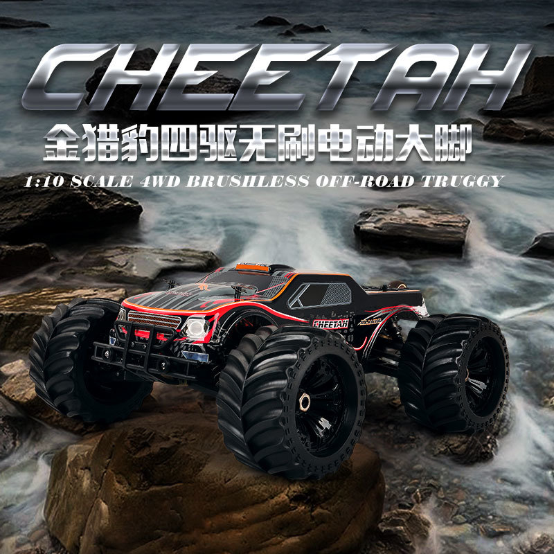 2016 New 1: 10 Scale 4WD Brushless off -Road Electric Power Monster Truck RC Model