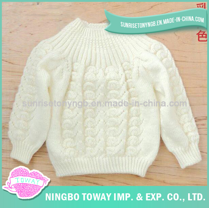 [Hot Item] Fashion Cotton Hand Knitted Wool Baby Design Sweater