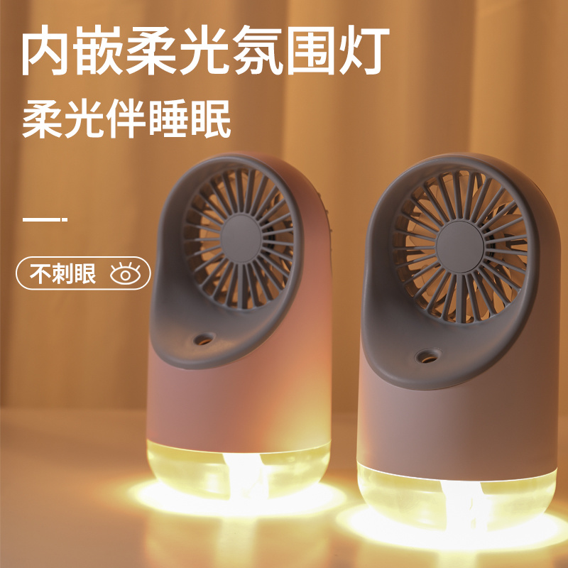 Newest 2000 mAh USB Rechargeable Portable Cooling Humidifier Fan pictures & photos