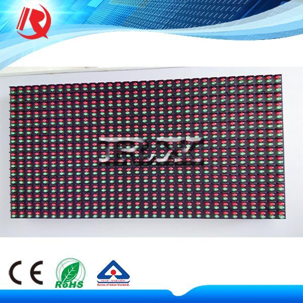 separation shoes 1f1a9 f318d [Hot Item] Double Color Scrolling Text Display Panel P10 LED Module LED  Display Panel LED Display Module