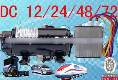 Air Conditioner Compressor Price >> China DC 12/24volt A/C Compressor Cool The Sleeper Cabs Car Air Conditioner 12V DC Air ...