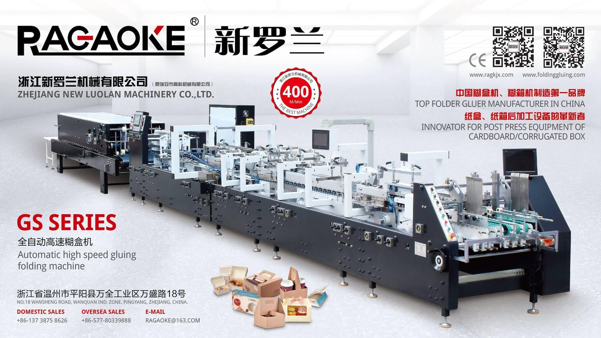 [Hot Item] Fully Automatic Best Packaging Manufacturer Corrugated Board  Folder (GK-1100GS)