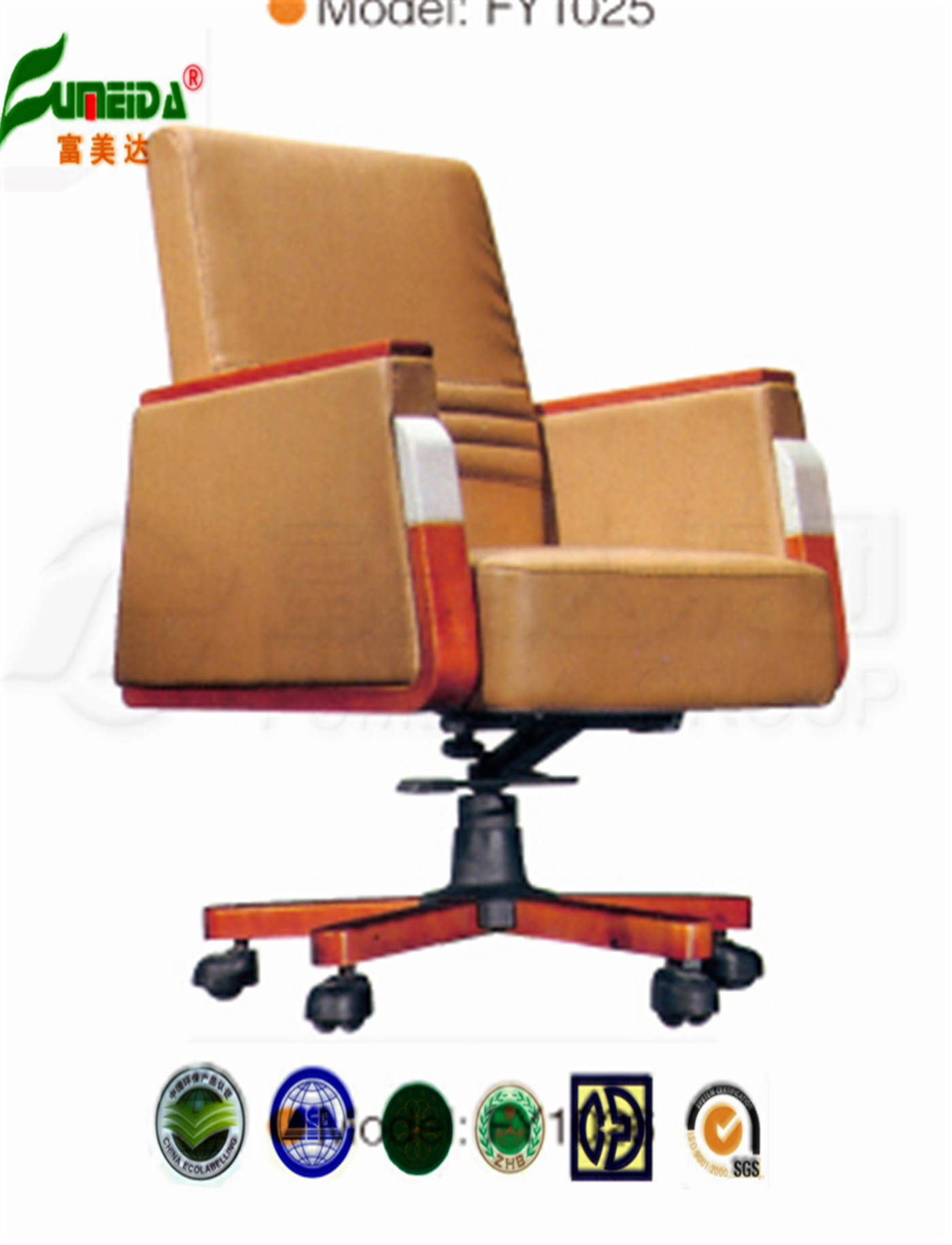 China Swivel Office Chair With Solid Wood Base
