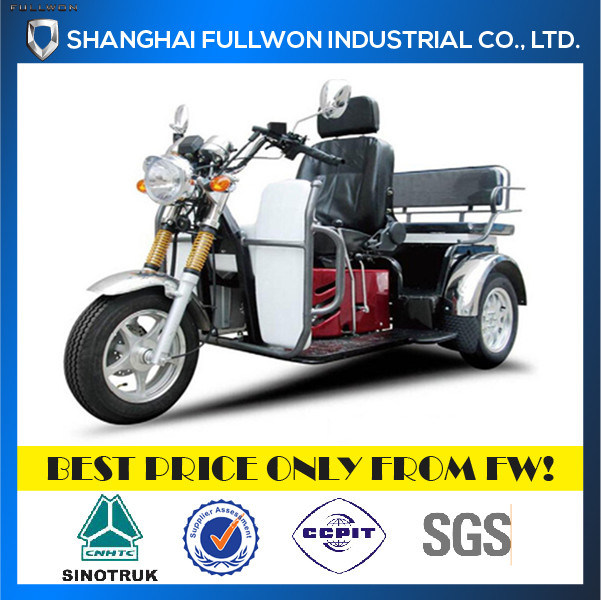 Fl110zk-B Full Luck Three Wheels Passagers Motorcycle