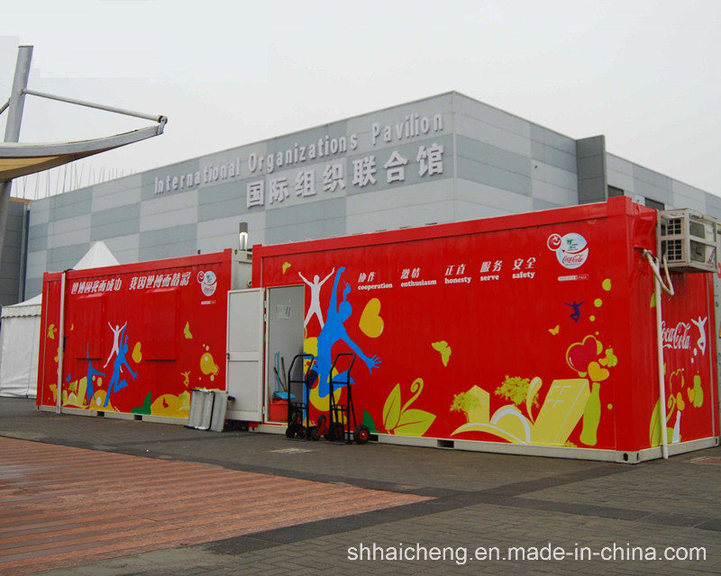 Container House for Service Station on Expo or Events (SHS-KO/LO101-023)