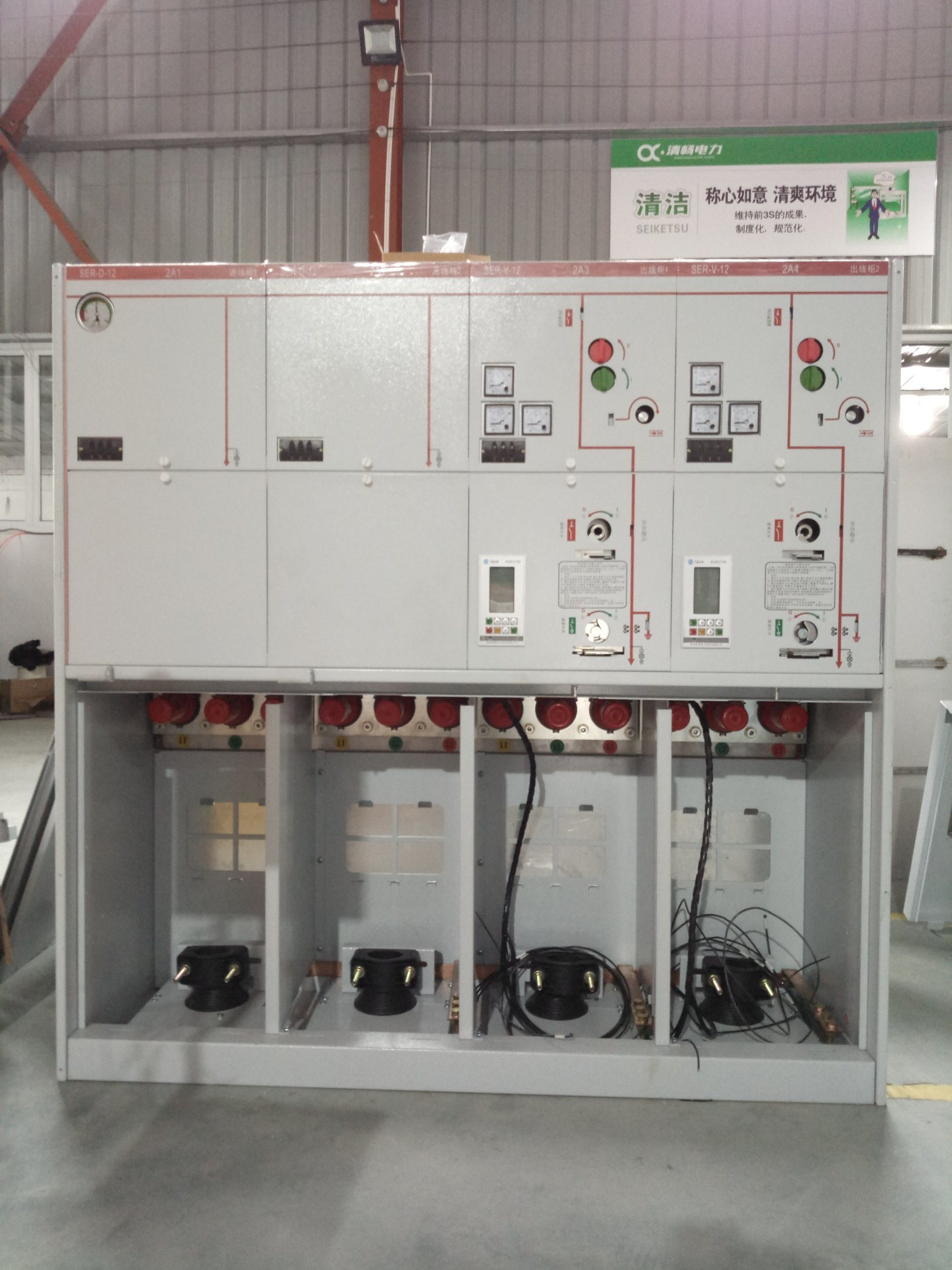 China 11kv/24kv/33kv Sf6 Ring Main Unit Power Switchgear - China ...