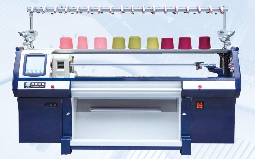 China 16g Computerized Jacquard Flat Knitting Machine