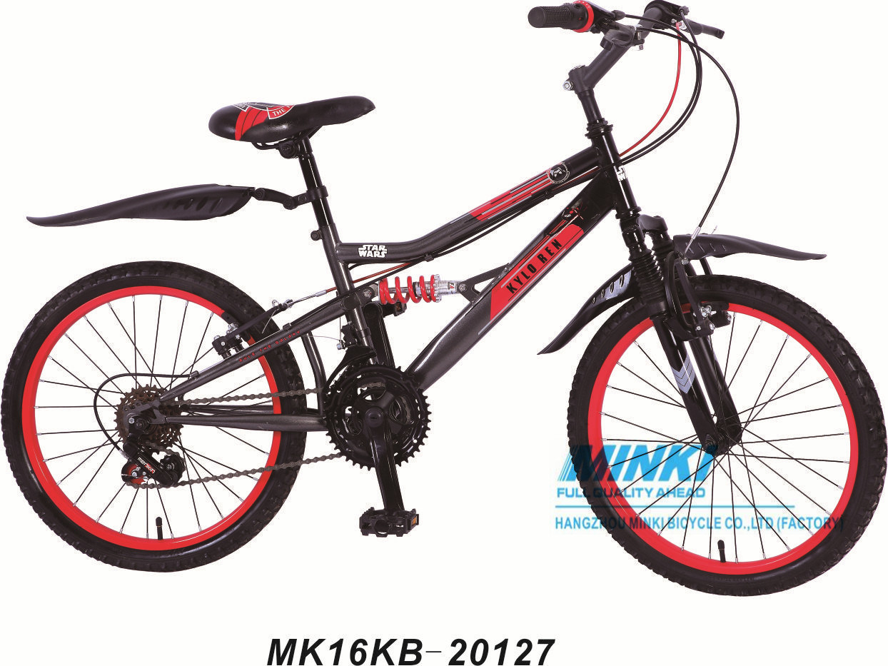 20′′ Cheap 4 Link Suspension MTB Mountain Bicycle