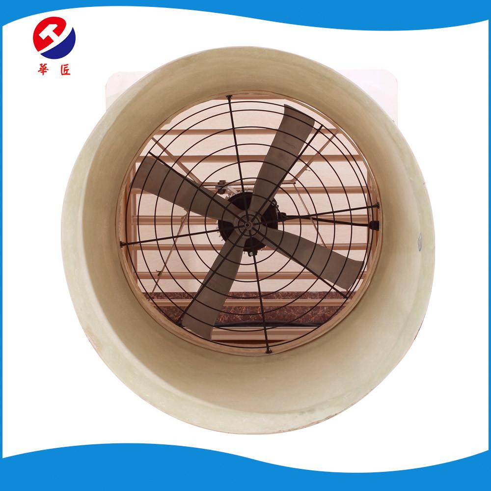 China Greenhouse Livestock Fan Poultry Farm Equipment Exhaust Fan