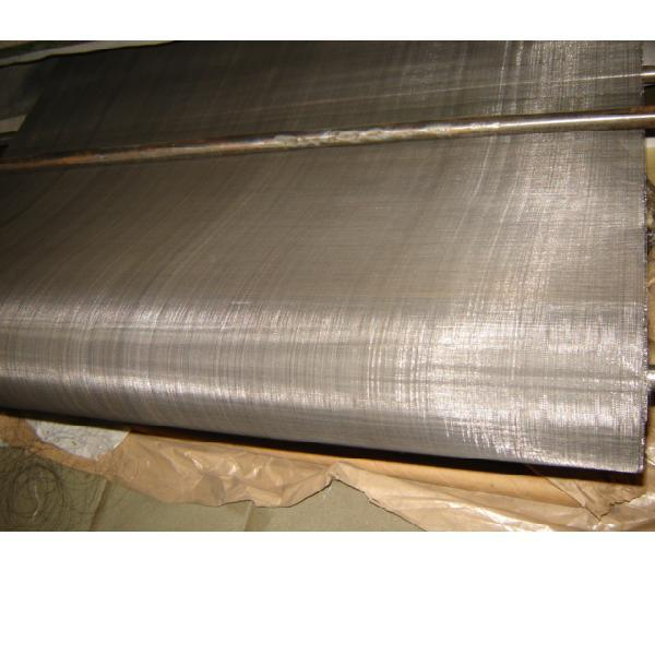 Galvanized Iron Wire Insert Screen pictures & photos