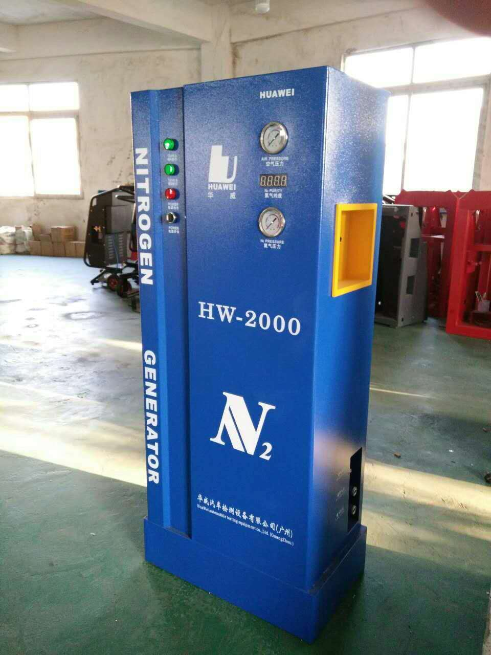 High Purity N2 Nitrogen Inflator for Hw-2000 pictures & photos