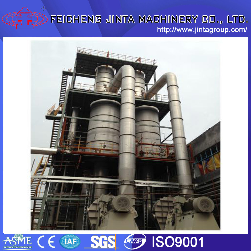 Four -Effect Falling Film Evaporator