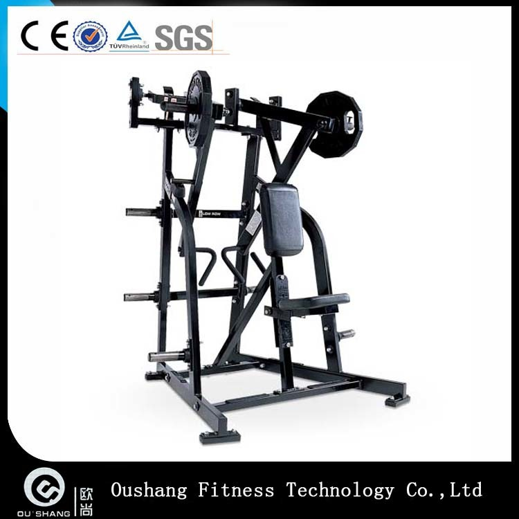 Rate Clipart Workout Equipment Collection And Share